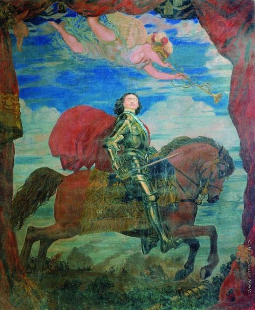 Кустодиев Б. М. Петр Великий