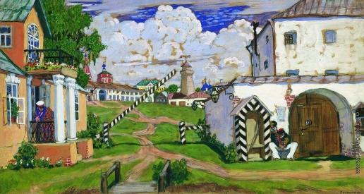 Кустодиев Б. М. Площадь на выезде из города