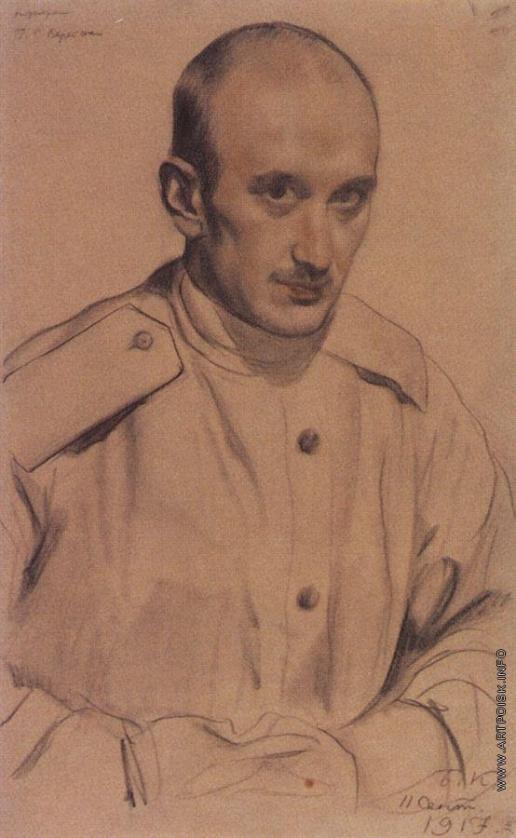 Кустодиев Б. М. Портрет Г.С.Верейского