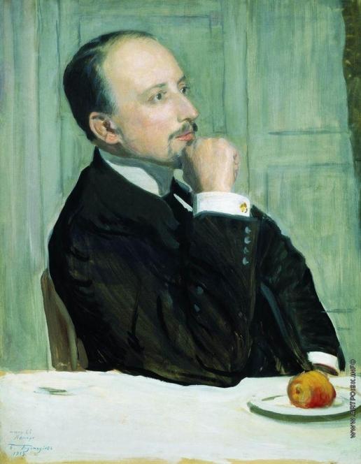Кустодиев Б. М. Портрет Е.Е.Лансере
