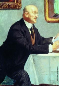 Кустодиев Б. М. Портрет И.Э.Грабаря