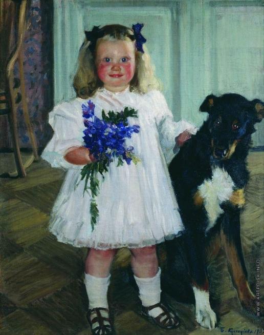 Кустодиев Б. М. Портрет Ирины Кустодиевой с собакой Шумкой