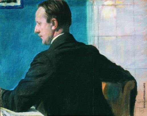 Кустодиев Б. М. Портрет М.В.Добужинского