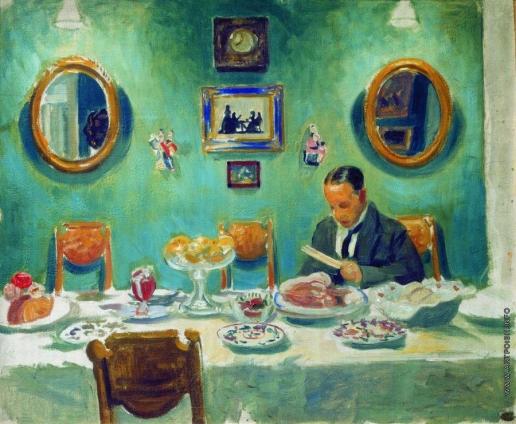 Кустодиев Б. М. Портрет М.В.Добужинского за столом
