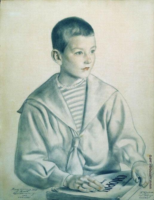 Кустодиев Б. М. Портрет Мити Шостаковича