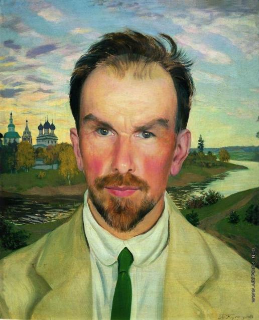 Кустодиев Б. М. Портрет искусствоведа и реставратора А.И.Анисимова
