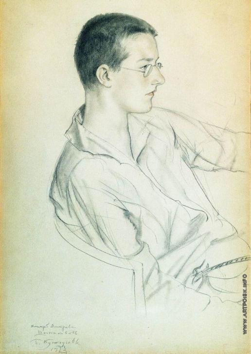 Кустодиев Б. М. Портрет композитора Дмитрия Дмитриевича Шостаковича (в юности)