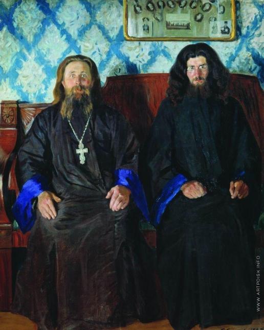 Кустодиев Б. М. Портрет священника и дьякона (Священники. На приеме)