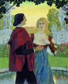 Кустодиев Б. М. Поэзия