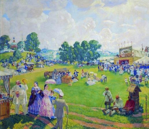 Кустодиев Б. М. Праздник в деревне