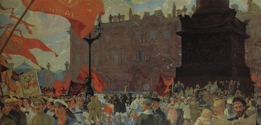 Кустодиев Б. М. Праздник в честь открытия II конгресса Коминтерна 19 июля 1920 года. Демонстрация на площади Урицкого