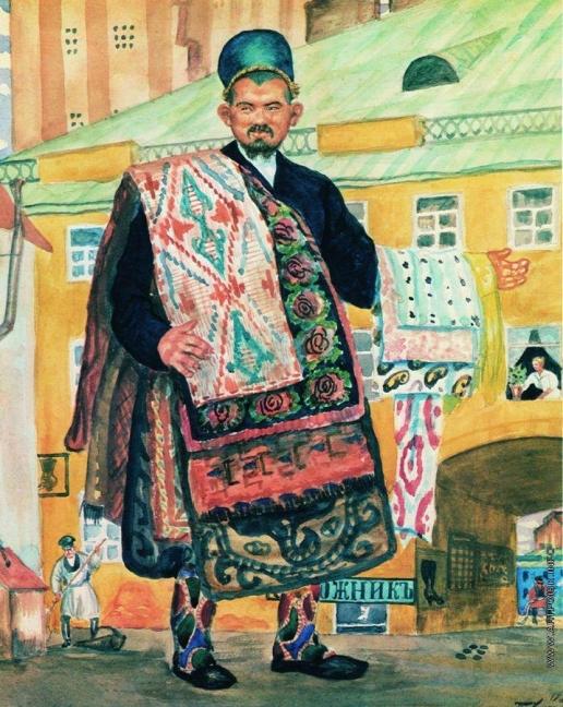 Кустодиев Б. М. Продавец ковров (Татарин)
