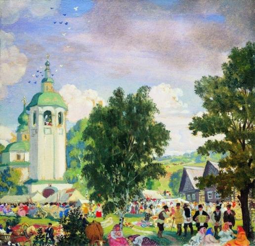 Кустодиев Б. М. Сельский праздник