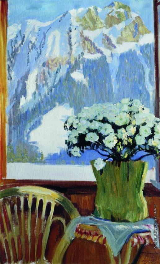 Кустодиев Б. М. Цветы на балконе на фоне гор