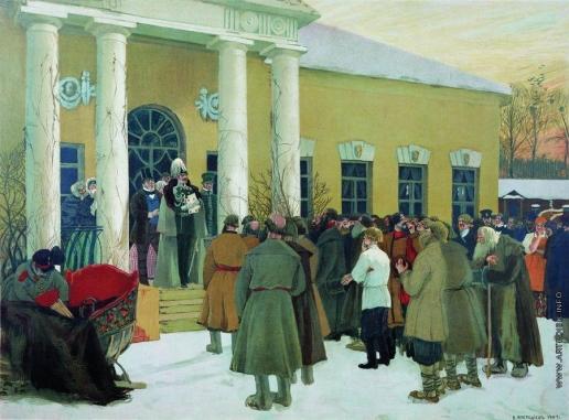 Кустодиев Б. М. Чтение манифеста (Освобождение крестьян)