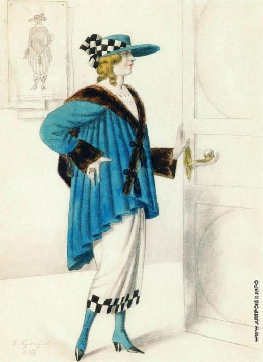 Кустодиев Б. М. Эскиз женского костюма