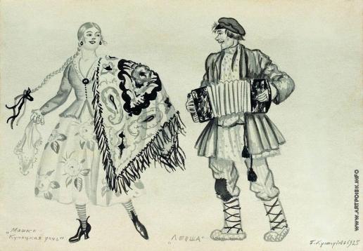 Кустодиев Б. М. Эскиз костюмов к спектаклю Е. Замятина «Блоха» по рассказу Н.С. Лескова «Левша»