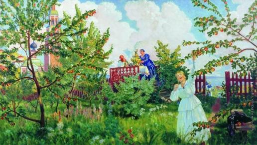 Кустодиев Б. М. Яблоневый сад