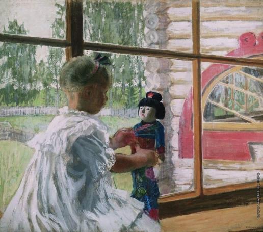 Кустодиев Б. М. Японская кукла