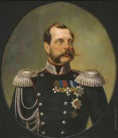 Лавров Н. А. Император Александр II Освободитель