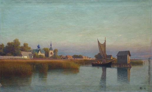 Лагорио Л. Ф. Вид городка со стороны реки