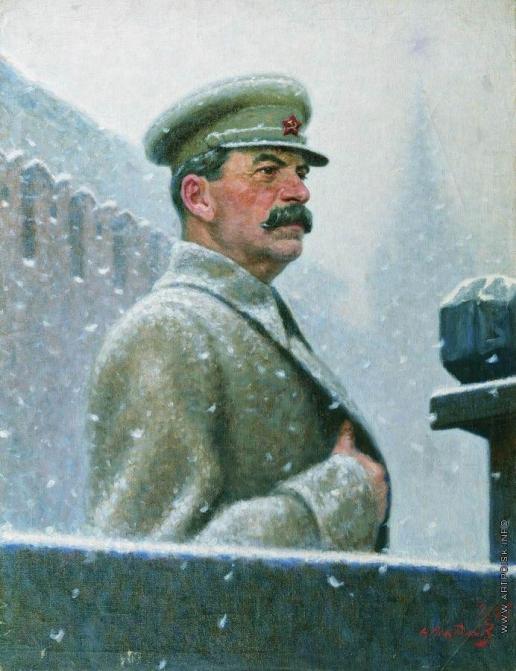 Лактионов А. И. Речь товарища Сталина 7 ноября 1941 года