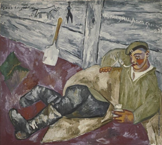 Ларионов М. Ф. Отдыхающий солдат
