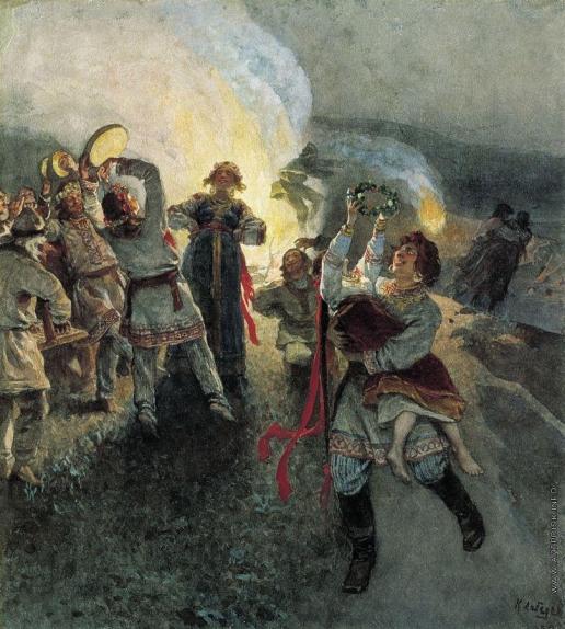 Лебедев К. В. Ночь на Ивана-Купалу