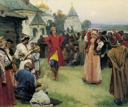 Лебедев К. В. Пляска