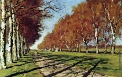 Левитан И. И. Большая дорога. Осенний солнечный день