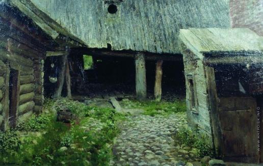 Левитан И. И. Ветхий дворик. Плёс. 1888-