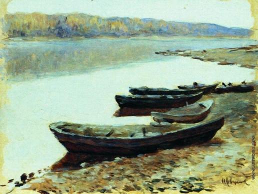 Левитан И. И. Волжский пейзаж. Лодки у берега