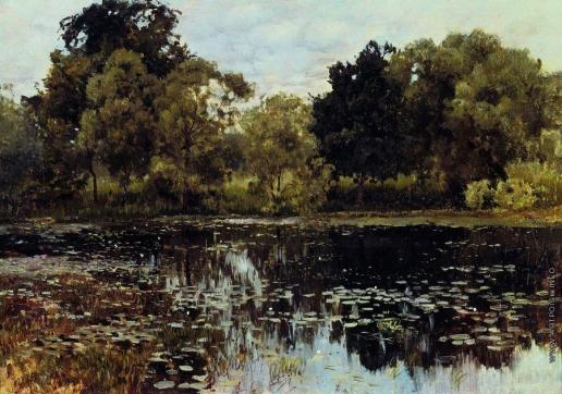 Левитан И. И. Заросший пруд