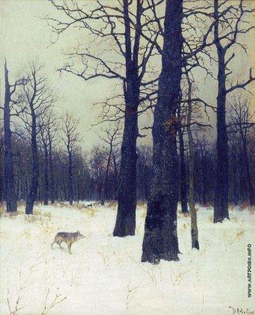 Левитан И. И. Зимой в лесу