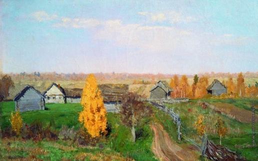 Левитан И. И. Золотая осень. Слободка