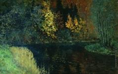 Левитан И. И. Лесная река. Осень на реке Истра. 1885-