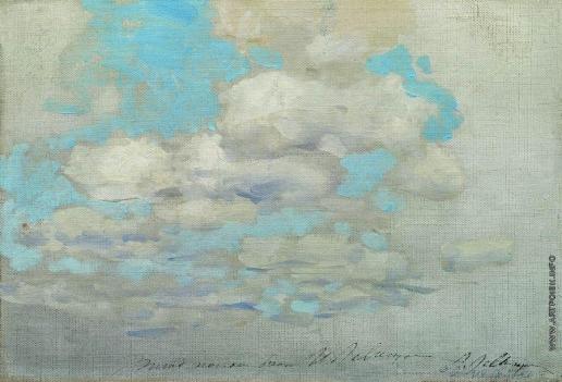 Левитан И. И. Облака