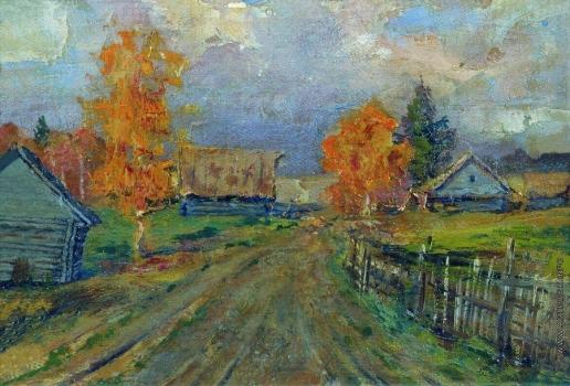 Левитан И. И. Осенний пейзаж