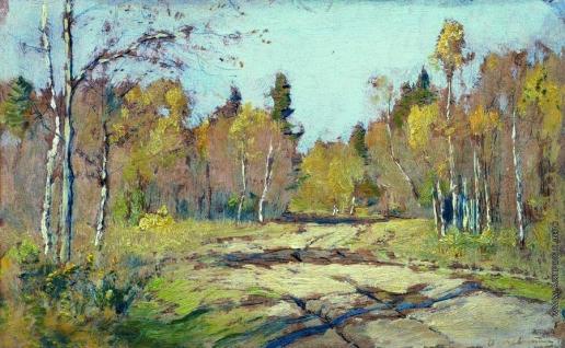 Левитан И. И. Осенний солнечный день. 1897-
