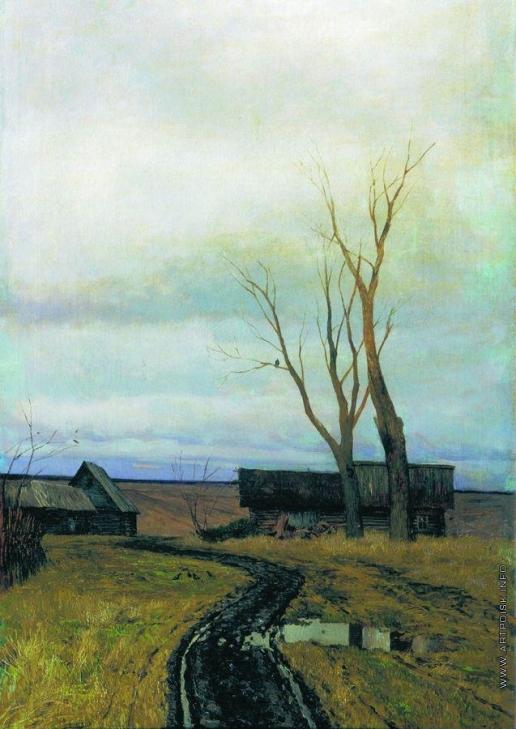 Левитан И. И. Осень. Дорога в деревне