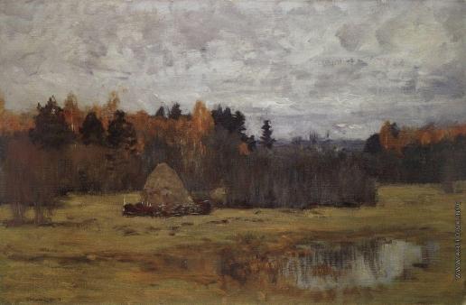 Левитан И. И. Поздняя осень