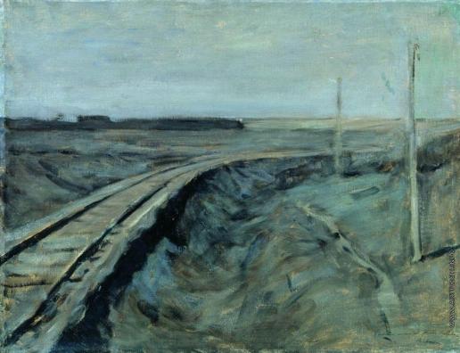 Левитан И. И. Полотно железной дороги. 1898-