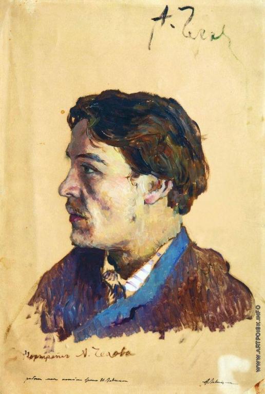 Левитан И. И. Портрет писателя Антона Павловича Чехова. 1885-
