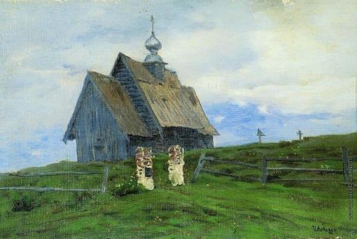 Левитан И. И. Церковь в Плёсе