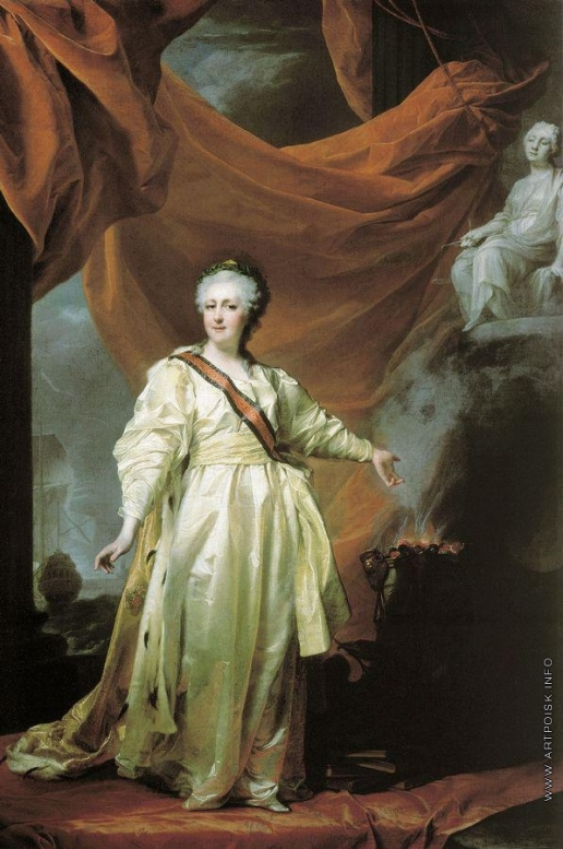 Левицкий Д. Г. Портрет Екатерины II в виде законодательницы в храме богини Правосудия