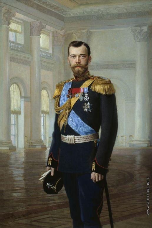 Липгарт Э. К. Портрет императора Николая II