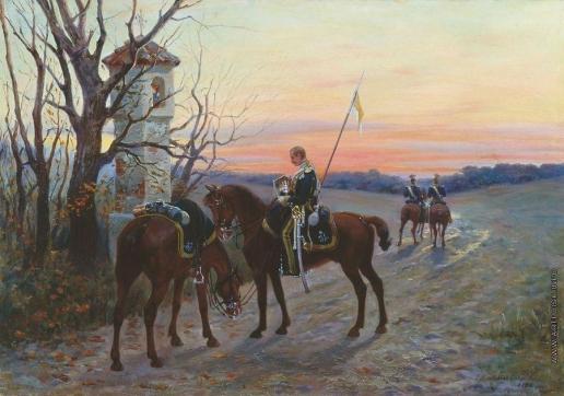 Мазуровский В. В. Патруль гвардейских улан в Польше в 1830 году