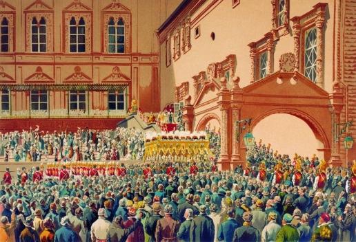Макаров И. К. Государь-император