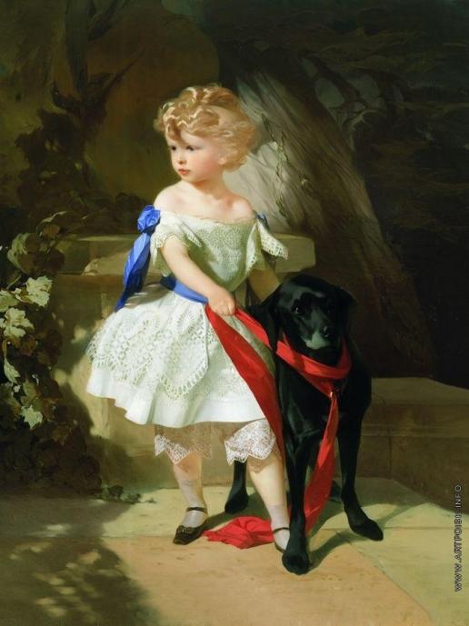 Макаров И. К. Девочка с собакой