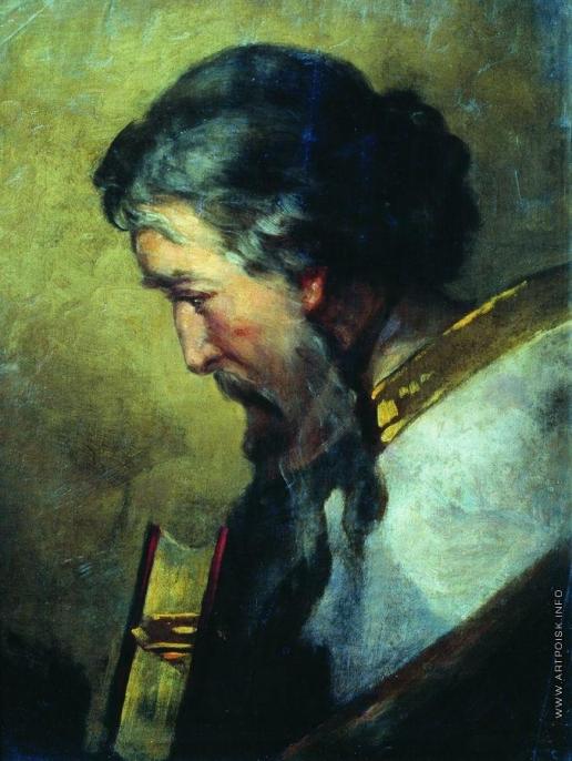 Макаров И. К. Евангелист Иоанн